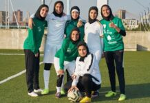 Facts About Football In Saudi Arabia