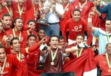 Al Ahly longest unbeaten run in football
